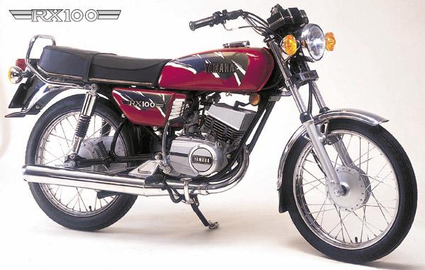 yamaha rx 100 un poco de esta moto